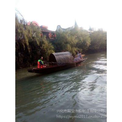 厂家直销江南水乡乌篷船 仿古木质手划船 绍兴乌镇观光木船 摇橹船