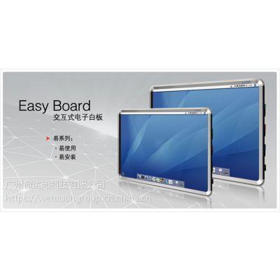43寸触摸一体机 电脑系统商显触控一体机液晶交互式电子白板培训教学视频