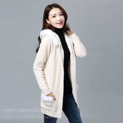 几块钱一件拿货的女装毛衣加厚羊绒衫针织衫批发厂家一手货源全国发货欢迎了解拿货