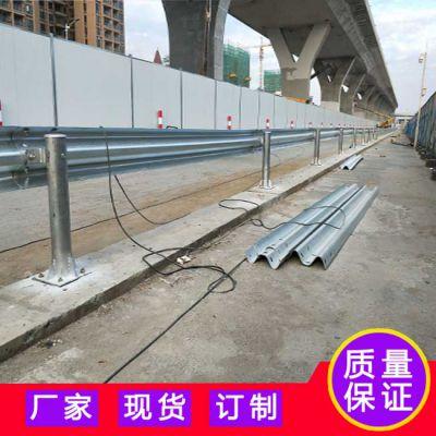按图生产交通护栏板 中山波纹型防撞栏 东莞波形护栏灰色防撞板