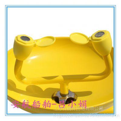 科研消防防腐洗眼器BTG11-A 壁挂式防冻不锈钢洗眼器