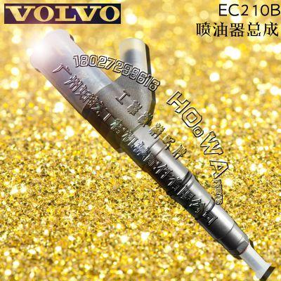 VOLVO/沃尔沃EC210B挖机柴油喷嘴_沃尔沃210B喷油器总成
