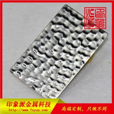 蜂巢纹304不锈钢冲压板 佛山不锈钢冲压厂家