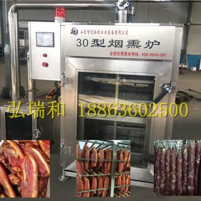 小功率豆干上色设备腊肉烟熏机_铜仁豆腐干烟熏炉_腊肠风干炉