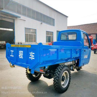 厂家直销工程三轮车/大马力载物用的液压自卸三轮车/小型农用自卸三蹦子