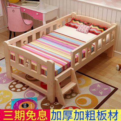 儿童床带护栏床边床男孩女孩单人床小孩床实木婴儿床加宽床拼接床
