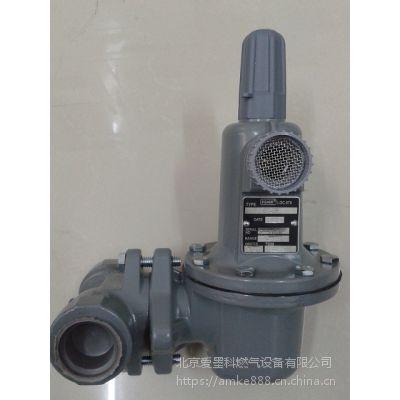 美国fisher627管道减压阀627-496液化气调压阀