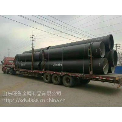 k9球墨铸铁管球墨井盖井篦规格齐全现货供应