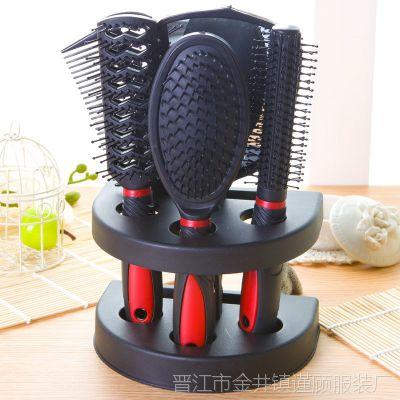 吹发型宽滚梳子卷发梳理发店美发师两用不黑色长发打结开小号超薄