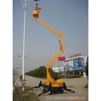 供应GKT-13液压高空作业平台 曲臂式高空作业台 有10.5米升降机