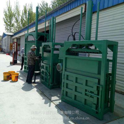 订做铁桶压扁机 废纸打包机厂家 宇晨饮料瓶压扁机