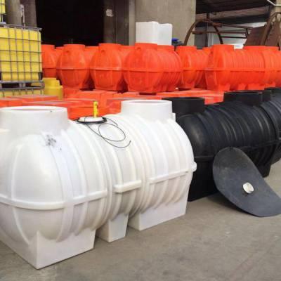 【华社】供应小区别墅专用3立方滚塑化粪池 PE材质一体化三格式塑料环保化粪池