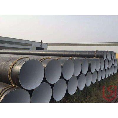 六盘水埋弧焊螺旋管批发,盛仕达3PE防腐螺旋钢管价格