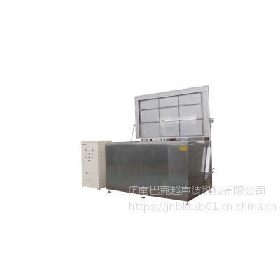 供应汽车零件清洗机 清洗设备(图)