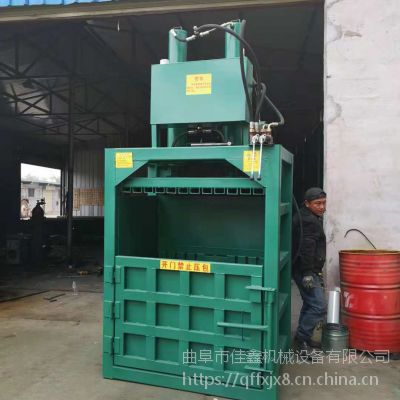 佳鑫压缩铝屑铁屑废钢打包机 新型泡沫压块机 废弃油桶压扁机厂家