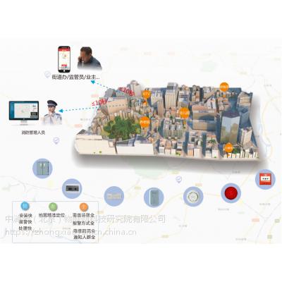 北京中消云ZXY-05养老院防火系统方案厂家加盟条件