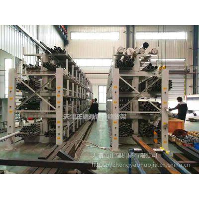 江苏悬臂伸缩货架图片 型材库货架实拍 管材存放架
