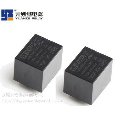东莞大功率继电器制造商直销Y3F-SS-106D汇科继电器全新原装