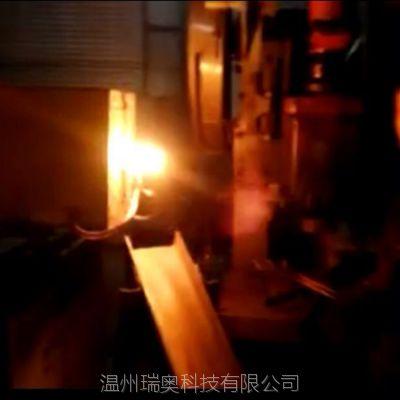 RAZ-350KW江苏棒料加热锻打设备,棒料红冲锻压加热设备,中频锻造炉生产厂家