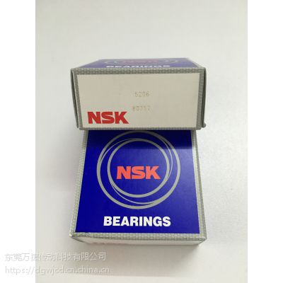 NSK 5206轴承 NSK原装全新轴承 NSK双列角接触进口轴承