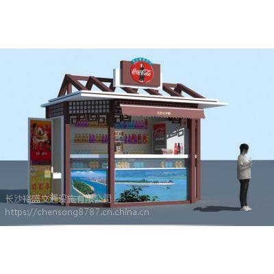 张家界售货亭厂家设计-公园仿古售卖屋结结实实做法-湖南裕盛