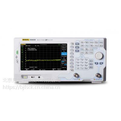 普源DSA832E实时频谱分析仪RIGOL频率9kHz~3.2GHz_普源精电代理商