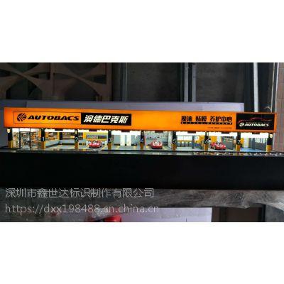 深圳智能家居沙盘模型公司 别墅沙盘模型制作公司