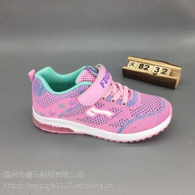 浙江温州现货供应女鞋运动鞋大童装布面材质