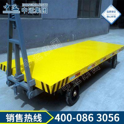 平板拖车厂家 搬运双向引牵平板拖车价格 中运非标重型模具搬运双向引牵平板拖车,平板拖车多少钱