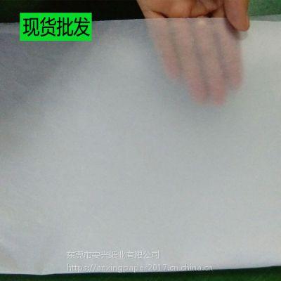 供应 服装防潮纸 特级纯白包装纸 优兰发拷贝纸780*1080MM