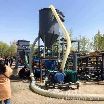 都用-湖北水泥粉气力输送机 粉末装罐车负压输送机
