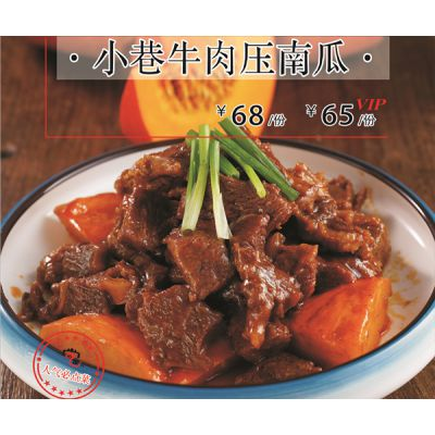 呼市现代中餐-现代中餐礼仪大全-长诚烤鸭(优质商家)