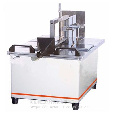QS供应 型材制样机XXZ-II 精迈仪器 厂价直销