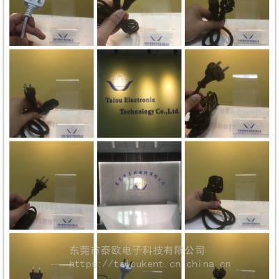 东莞市泰欧 纯铜 环保全新PVC 十几年经验 专业代工 各认证 欢迎国内外咨询