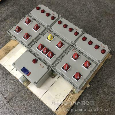 河南开封紫谷 户外壁挂式防爆低压配电箱加工定制厂家直销
