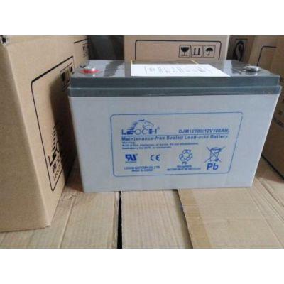 理士蓄电池12v100AH铅酸免维护理士蓄电池DJM12-100正品现货直销
