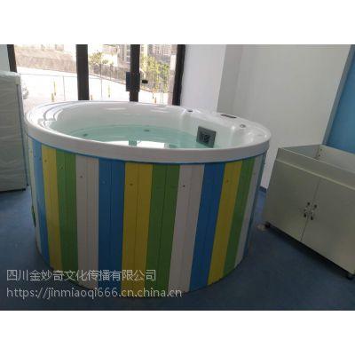 重庆大渡口亚克力婴儿游泳池洗澡盆加盟