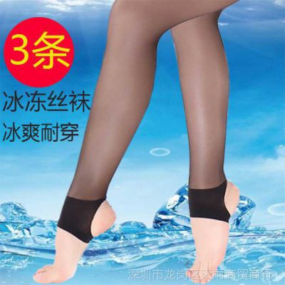 女夏季冰冻踩脚丝袜裤袜脚蹬防脱防勾丝超薄款肉色黑色肤色3条装
