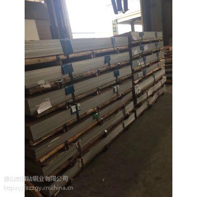 310S不锈钢卷板批发供应