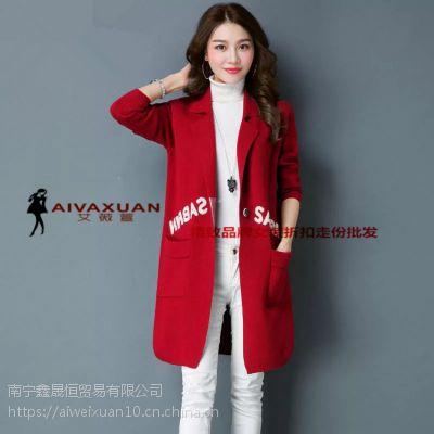 锦瑟 珍珠绒大衣 18冬 品牌折扣库存女装走份批发专柜正品一手货源