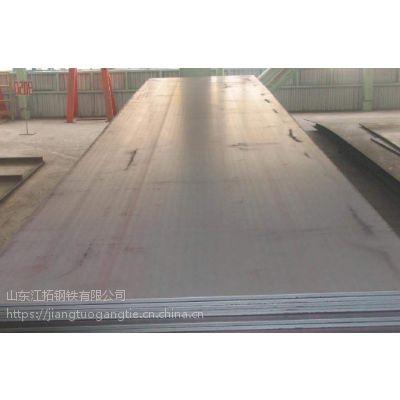 济南普板锰板四切钢板过磅检尺交货莱钢山钢