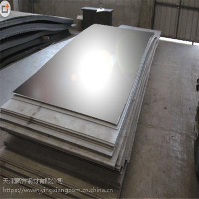 厂家专营定制加工 防滑 压型 防锈 铝板生产厂家