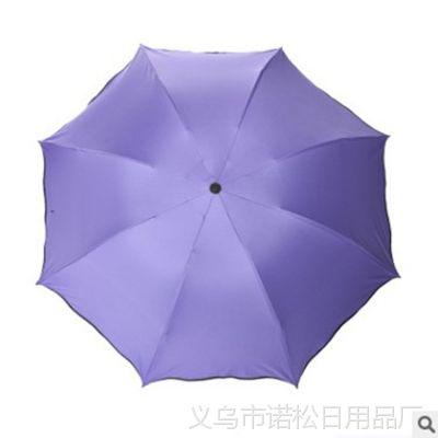 遇水开花伞三折黑胶伞厂家批发防紫外线遮阳伞礼品批发伞新款雨伞