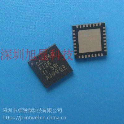 TI品牌CC2640R2FRHBR蓝牙Zigbee芯片2.4无线RF射频芯片可提供烧录服务