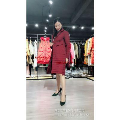 广西艾薇萱品牌折扣批发时尚长款羽绒服轻薄时尚女装直销