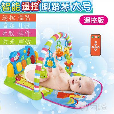 婴儿健身架器脚踏钢琴宝宝早教玩具婴乐星505-3带牙胶摇铃遥控器