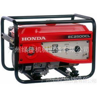 批发本田EC2500CL汽油发电机,手启动单向2KW发电机组,超省油