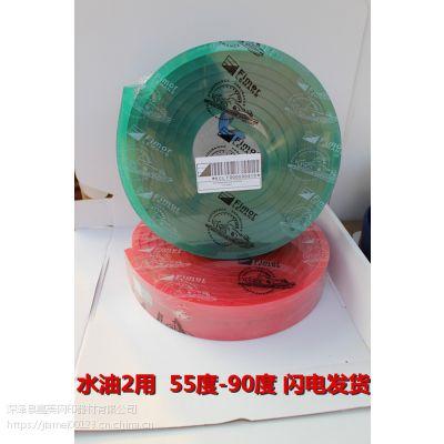 深圳绿色75度50*9*3660丝印刮刀皮 胶条厂家直销 特殊颜色量大定做-嘉美