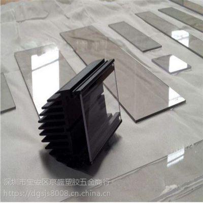 pc双层板 茶色pc板 黑色pc板 彩色pc板0.5 1 1.5 2 3mm