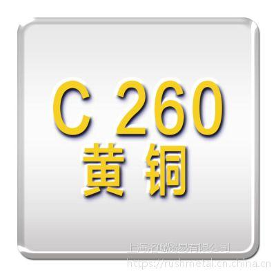 进口C26000片/小批量C26000铜合金片/科研材料
